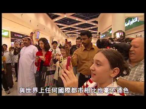 Dubai & Prince Sheikh Mohammed II