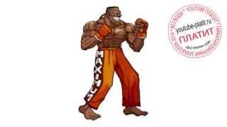 Смотреть Street Fighter видео  Как нарисовать персонажа Стрит Файтер карандашом правильно(СМОТРЕТЬ ВИДЕО СТРИТ ФАЙТЕР ОНЛАЙН. Как правильно персонажей игры Стрит файтер онлайн поэтапно. http://youtu.be/O9G..., 2014-10-06T08:31:30.000Z)