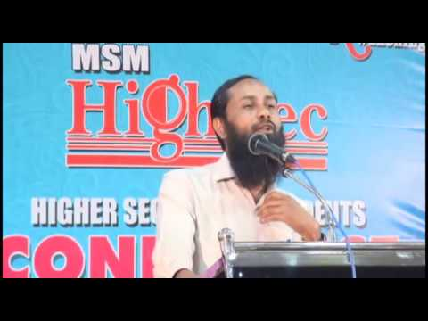 Open Forum : (ചോദ്യോത്തരങ്ങൾ)High sec, Higher Secondary Students Conference, Perinthalmana