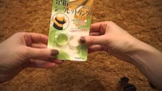 Посылка Aliexpress. Магнитные кольца для похудения
