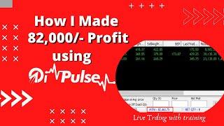 How I Made 82,000/- PROFIT using Oi Pulse