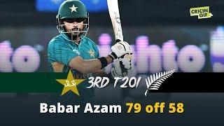 Babar Azam 79(58) | Pakistan vs New Zealand | 3rd T20I - Dubai