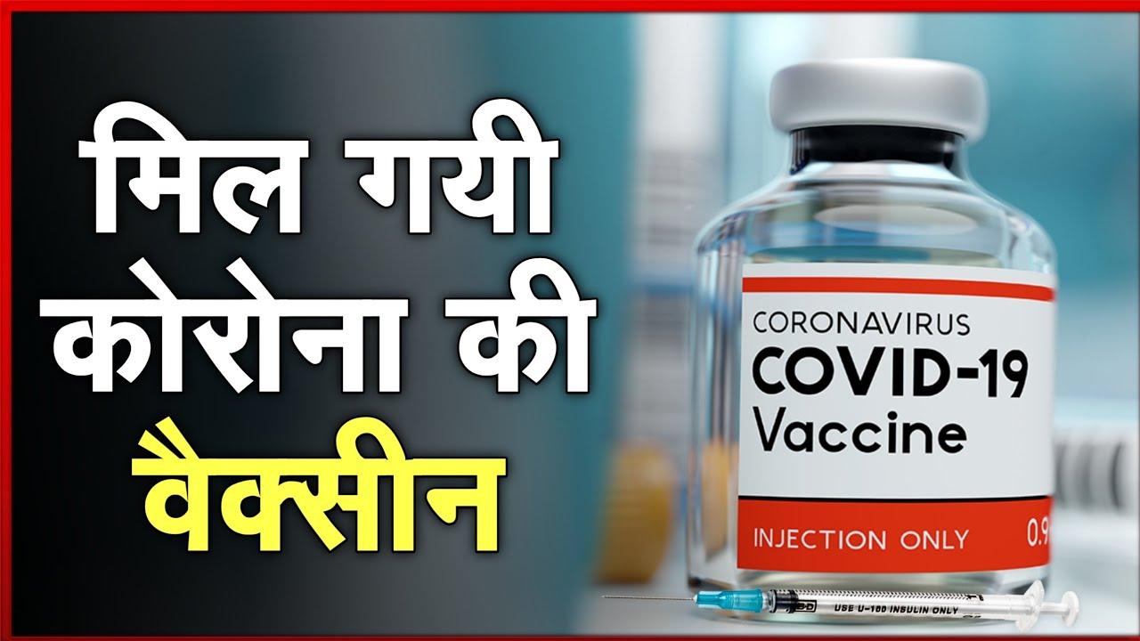 corona vaccine updates || रूस की वैक्सीन कब इंडिया में आएगी? || hiv patients pe covid vaccine trials