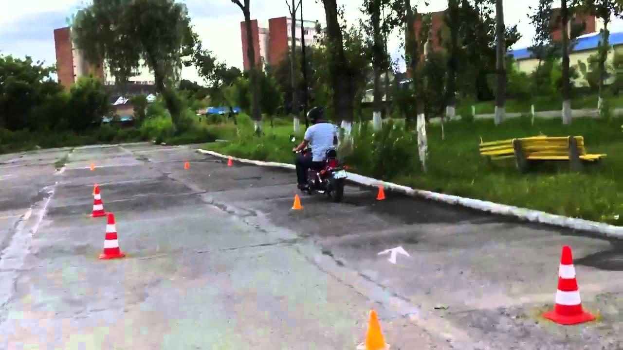 Test permis de conducere categoria A