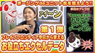 【安枝瞳】ヒトミシリHeadrock#018【Radio】 安枝瞳 検索動画 19