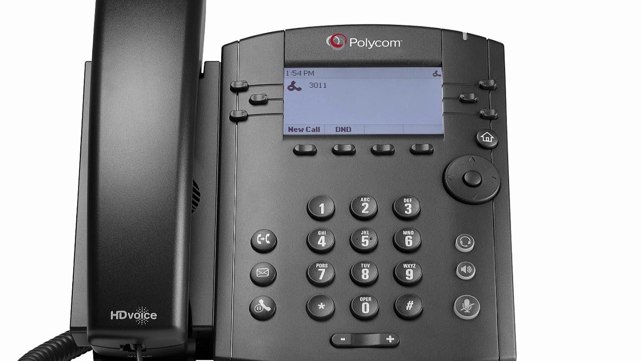 Polycom 310/311: Using Do Not Disturb Feature by Comcast Business