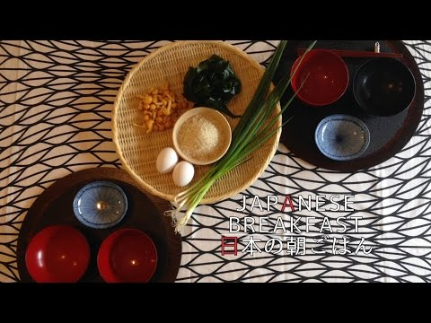 JAPANESE BREAKFAST - This is my morning today
