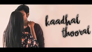 Kadhal Thooral - Romantic Tamil Video Song | Won Award for Best Lyrics