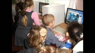 изучение информатики в начальной школе