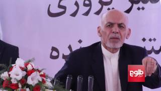 Some Elements Fearful of Reform Agenda: Ghani