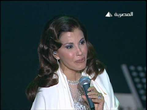 Magida El Roumi - El Toba (Cairo 2007)