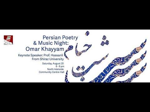 Khayyam Night -  Dr Kavoos Hassanli - Adelaide, Australia, 2016
