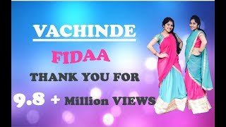Vachinde song by Tarika Yellaula, Fidaa Songs, Varun Tej, Sai Pallavi