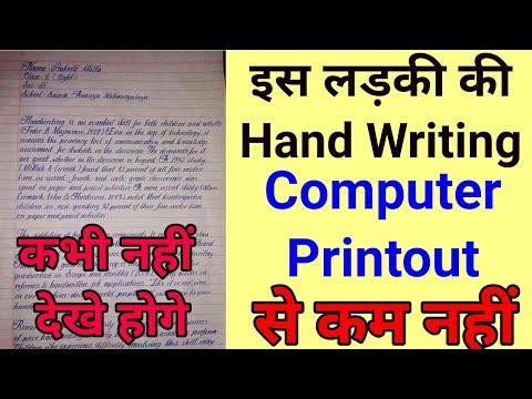 Hand Writing Computer Printout