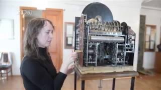 Удивительные машины Музея Черепановых