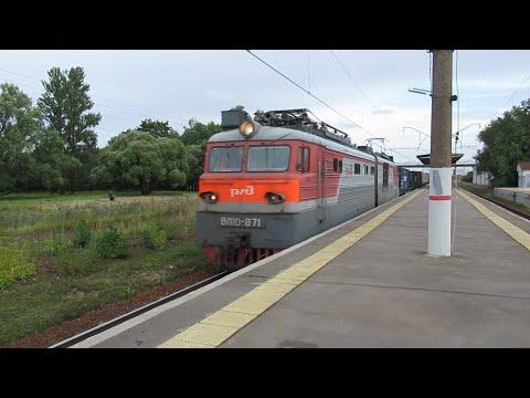 Станция Александровская, движение поездов, 2 часа из жизни станции