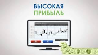 Watch » Форекс Бонус $100 200 Долларов (Шаг 1) - Бонусы Форекс