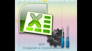 Видеоурок по функции ВПР в Excel