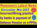 7th pay Commission latest news| Central Government pensioners एक बार जरूर देखे