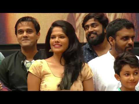 Ma Ma Ki Ki Audio Launch at Forum Vijaya Mall   Full Event Video