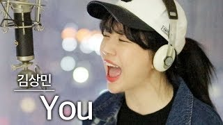 멜로망스도 부르셨다❤️ YOU-김상민 (+2키UP 하이라이트) | 버블디아 you 検索動画 26