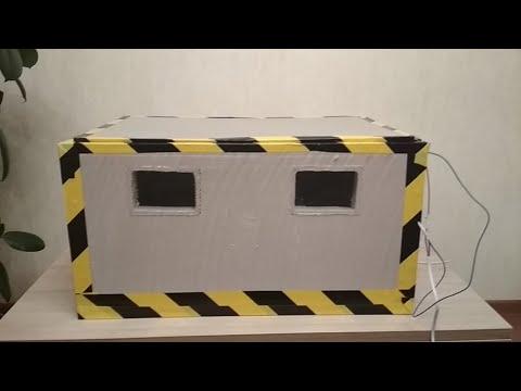 Инкубатор из инфракрасной плёнки