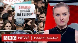 Что делать с паразитами в Мосгоризбиркоме | ТВ-новости