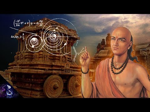प्राचीन भारत के 5 महान वैज्ञानिक || 5 Great Scientist of Ancient India Hindi