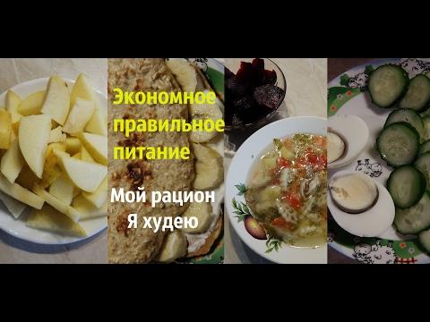 Школа правильного питания Lioda