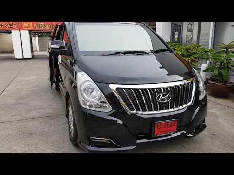 แต่งรถฮุนได hyundai H-1 เป็น Starex  vip คัน 0569 ลูกค้าคนเกาหลี  เบาะไฟฟ้า กุหลังคา คอนโซล