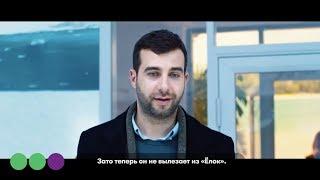 Комедии на МегаФон.ТВ