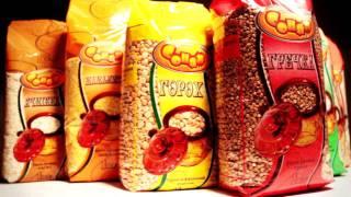 видео Фасованный чай 300 гр