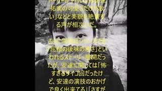 女優の安達祐実(35)が今月23日に放送された水谷豊(64)主演の人気刑...