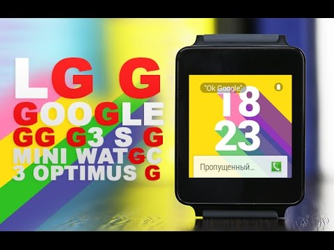 LG G Watch - Смарт Часы на Android Wear - обзор от Keddr.com - 2014