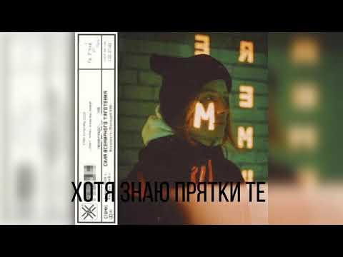 Awen песня от ивангая - на Русском