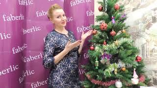 Обзор новогодней коллекции платьев от Фаберлик 2018 - 2019 г.