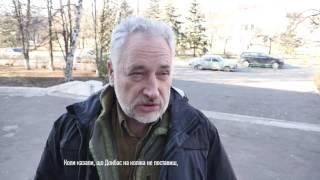 Мнение Павла Жебривского о  коленях  Донбасса