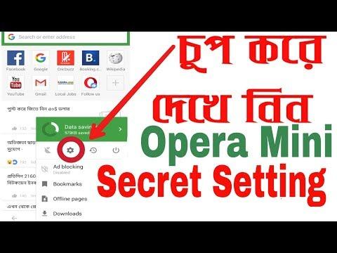 Opera mini Secret Setting | ওপেরা মিনির কিছু গোপনীয় সেটিং দেখে নিন