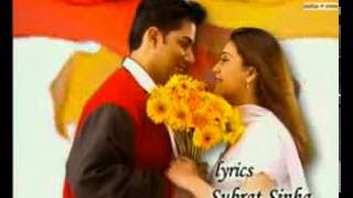 astitva ek prem kahani   2nd title song   YouTube