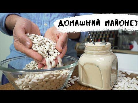 Заготовка ДОМАШНЕГО МАЙОНЕЗА, который смогут приготовить АБСОЛЮТНО ВСЕ, в домашних условиях!