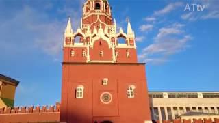 Кремлёвский камень и шаманские жертвоприношения