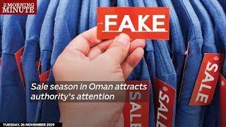 Sale season in Oman attracts a…