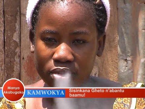 Kamwokya: sisinkana ghetto n'abantu baamu!
