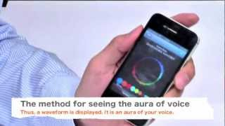Voice Aura iphone App ~Demo movie~