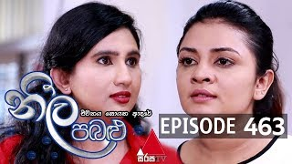 Neela Pabalu - Episode 463 | 19th February 2020 | Sirasa TV Thumbnail
