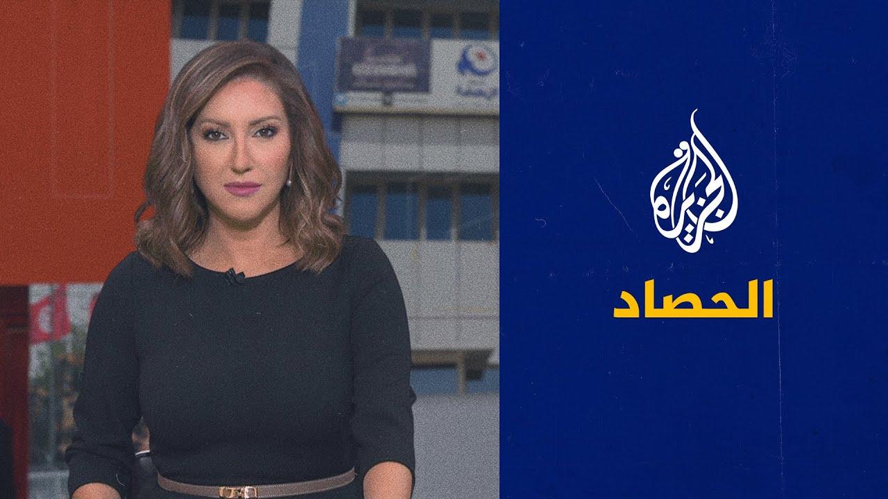 الحصاد - سعيد يمدد تعليق البرلمان التونسي والبرهان: الجيش هو الوصي على السودان  - نشر قبل 4 ساعة