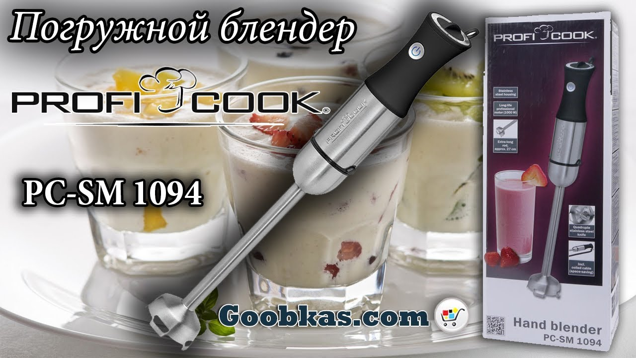 Блендер Profi Cook PC-SM 1103