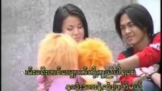 Soe Paing - Ah Nee Sone Lu 2