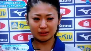 市川美余 号泣 市川美余 検索動画 13