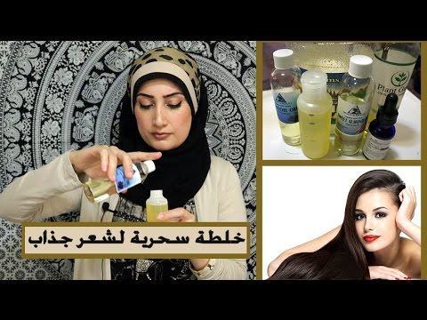 خلطة سحرية لاصحاب الشعر الجاف والمتقصف أنواع الزيوت وفوائدها واستخداماتها Lady Z Style Youtube